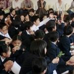 浜田市立石見小学校
