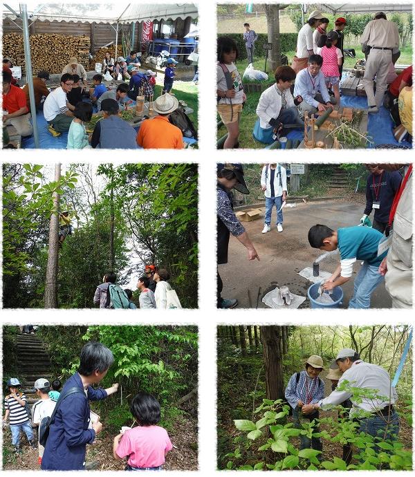 「森の誕生日2015」実行委員会