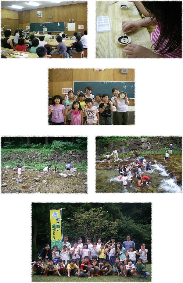 朝山児童クラブ