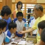 吉賀町立朝倉小学校