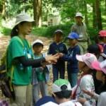 鍋山放課後子ども教室