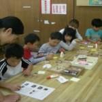 学童保育施設ウィズキッズ城北校
