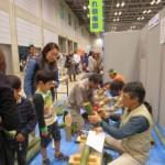 2016松江市環境フェスティバル