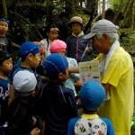 神田保育園 児童クラブ