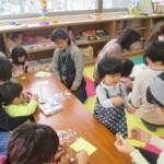 松江市子育て支援センター