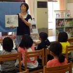 津和野町立日原図書館