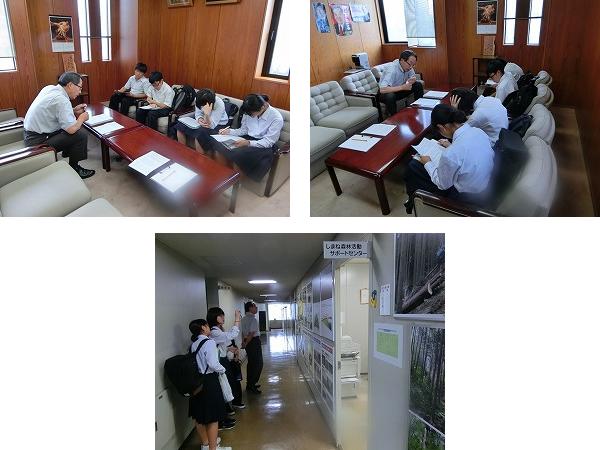 松江市立第3中学校