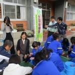 益田市立匹見中学校