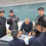 島根県立益田高等学校