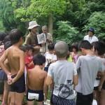大田わんぱく児童クラブ