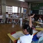 益田市立鎌手小学校