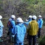 島根県西部農林振興センター