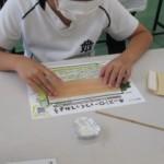 隠岐の島町立中条小学校